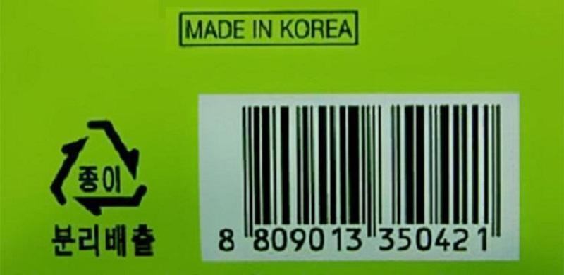 mã vạch Hàn Quốc